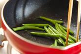 サヤインゲンの炒め物の作り方2