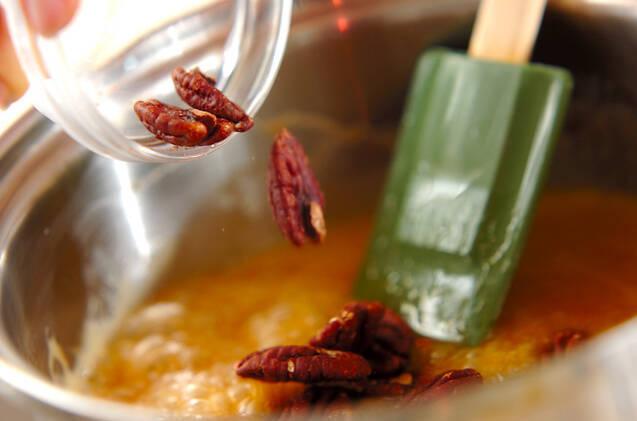 キャラメルナッツの作り方の手順4