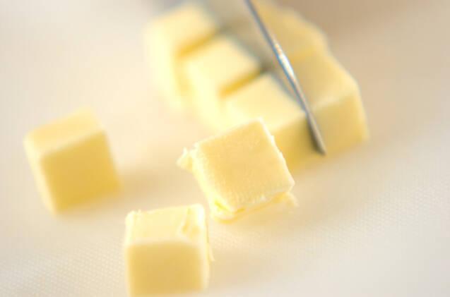 キャラメルナッツの作り方の手順1