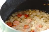 具だくさんのミルクスープの作り方1