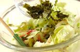 レタスののり和えサラダの作り方7