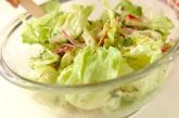 レタスののり和えサラダの作り方1