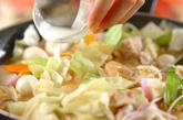 ちゃんポン風あんかけ丼の作り方3