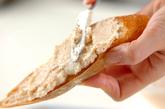 タラコクリームバゲットの作り方1