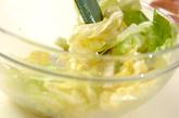春キャベツのシーザーサラダの作り方3