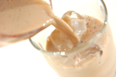 豆乳アイスチャイの作り方2