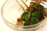 ブロッコリーとキュウリのおかか和えの作り方1