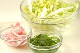白菜と大葉のサラダの下準備1