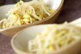 豆モヤシのゴマ酢和え