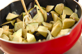 ナスのツナドレッシングサラダの作り方1
