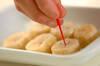 ひんやりチョコバナナの作り方の手順1