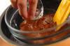 ひんやりチョコバナナの作り方の手順2