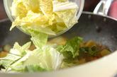 白菜のカレー煮の作り方3