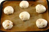 大人な、あんパンの作り方8