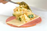 グリンピースエッグのハムロールの作り方3