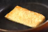 キュウリのゴマ酢和えの下準備2