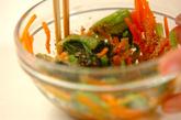 ホウレン草とニンジン和え物の作り方3
