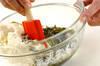 めかぶの混ぜ混ぜ豆腐の作り方の手順3