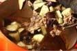 和風夏野菜カレーの作り方4
