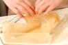 栗とクルミのブラウニーの作り方の手順4
