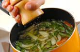 チンゲンサイのスープの作り方5