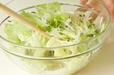 ペッパーマグロサラダの作り方4