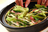 キャベツとニラの重ね蒸しの作り方7