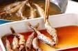 シシャモの揚げ酢漬けの作り方5
