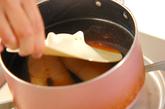 カレイの煮付けワカメ添えの作り方2