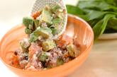 サーモンとアボカドのライスサラダの作り方3