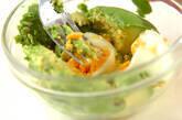 アボカドと卵の焼き春巻きの下準備1