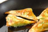 アボカドと卵の焼き春巻きの作り方2