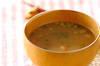 ゴボウとベーコンのみそ汁の作り方の手順