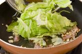 春キャベツのペペロンサラダの作り方3