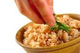 ホタテご飯の作り方3