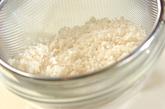 ホタテご飯の作り方1