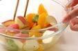 フルーツヨーグルトの作り方の手順4