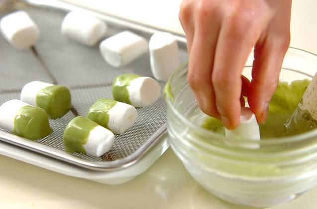 抹茶チョコマシュマロの作り方の手順2