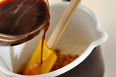 コーヒー味のわらびもちの作り方1