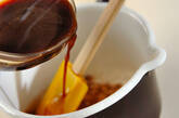 コーヒー味のわらびもちの作り方3
