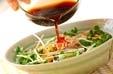 ワカメのツナサラダの作り方2