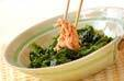 ワカメのツナサラダの作り方7
