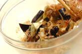 レンジナスのショウガじょうゆ和えの作り方2