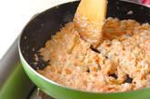 鮭のコロッケの作り方6