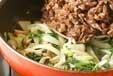 牛肉のコショウ炒めの作り方3