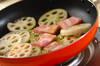 レンコンのオイル煮の作り方の手順3