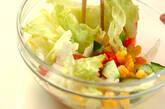レタスのサラダの作り方6