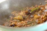 マーボーナス+冷製マーボーナス豆腐の作り方4