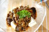 マーボーナス+冷製マーボーナス豆腐