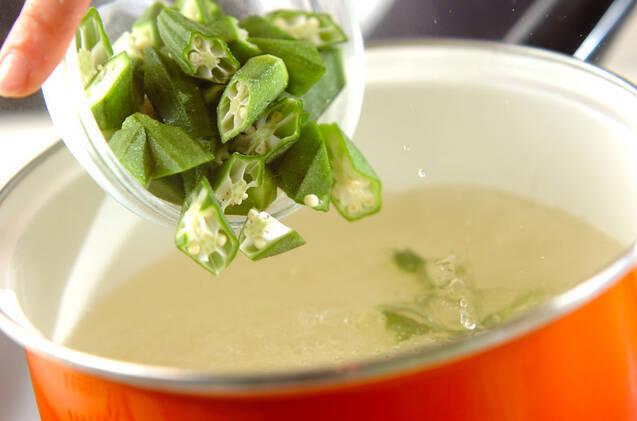 オクラの中華スープの作り方の手順4